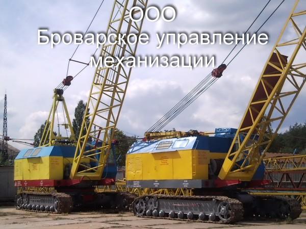 Аренда гусеничных кранов МКГ-25БР Киев по Украине.
