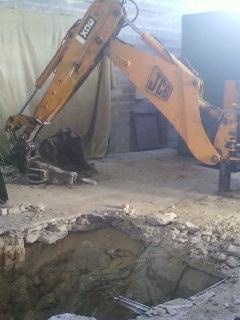 аренда миниэскаватор аренда гидромолот гидромолот на базе бобкет 237-01-40 демонтаж снос резка бетона