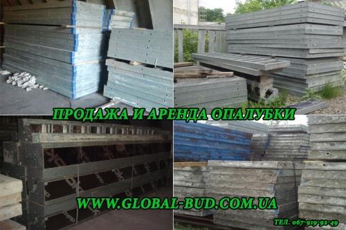 Аренда опалубки стен, колонн Киев, цена