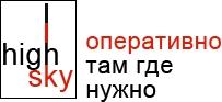 Аренда Спецтехники HSKY