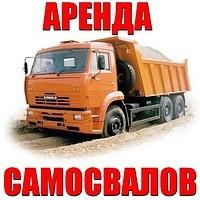 Аренда спецтехники : КАМАЗ -самосвал, автогрейдер, погрузчик, бульдозер, катки дорожные, 5,8,15 тн,