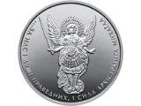 Фото  1 Архистратиг Михаил серебро монета 1 грн 2017 1973698