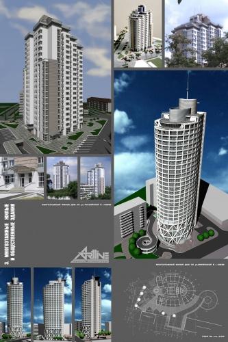 Архитектурное проектирование многоэтажных жилых и общественных зданий.