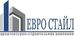 """Архитектурно-строительная компания """"ЕВРО-СТАЙЛ"""""""
