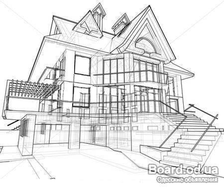 Архитектурное проэктирование