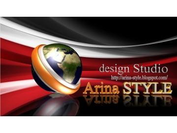 АРИНА – СТИЛЬ дизайн – студия
