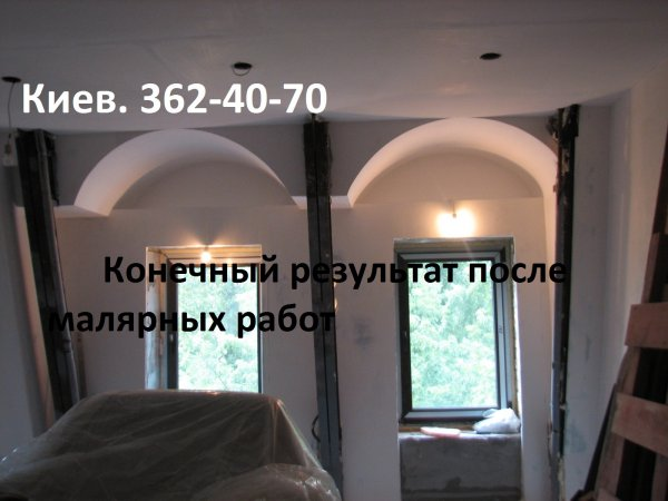 Фото 4 Гипсокартончик на балкончик! Монтаж гипсокартона. 40171