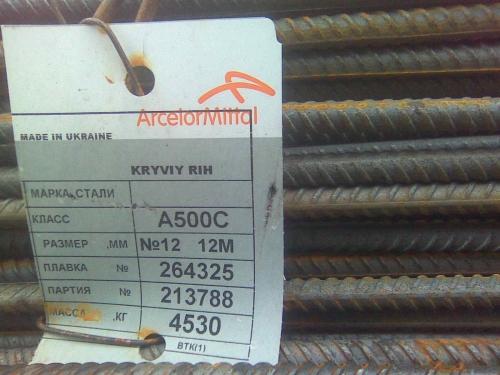 Арматура 12мм мера (длина 12м) цена за один метр - 6,50 грн.