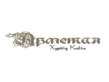Арметалл