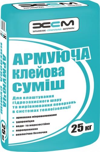 Армирующий клей для теплоизоляции (аналог СТ-85)