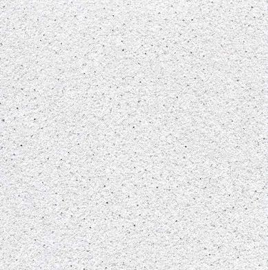 Armstrong Dune tegular 600х600x15мм