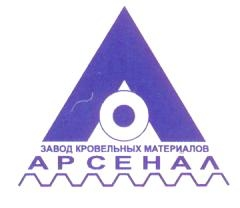 Арсенал-Центр ООО, Николаевский филиал