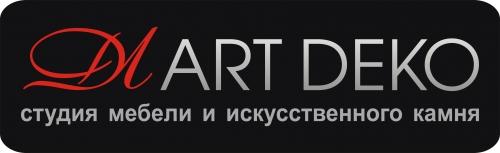ART DEKO студия мебели и искусственного камня