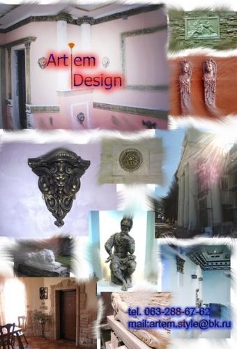 Artem Design