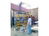 Фото  4 Сборно-разборная вышка 4.2х2.0 м для отделочных работ на высоте. Цена от 4924496