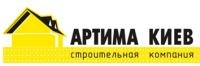 Артима-Киев