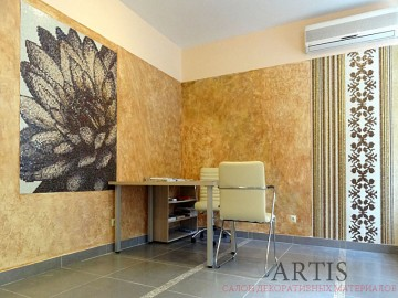 ARTIS - салон декоративных материалов