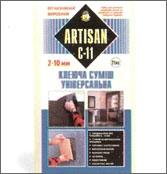 Артисан С-11 Клей для плитки (25кг)
