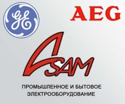 General electric and AEG