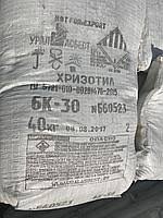 Фото  1 Асбест хр. пушонка, мешок 50 кг 71077