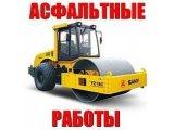 Земляные, дорожно-строительные работы, Бровары, Киевская область