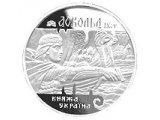 Фото  1 Аскольд монета 10 грн 1999 Серебро 1973048