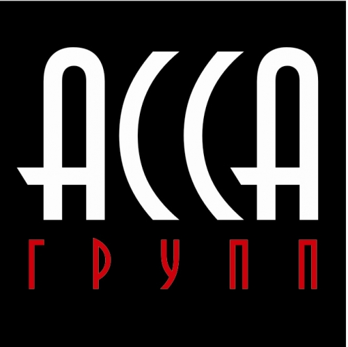 АССА-ГРУПП