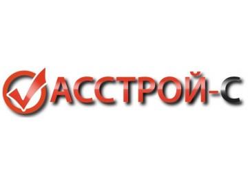 АССТРОЙ-С ООО