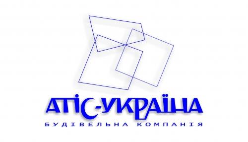 АТИС-УКРАИНА архитектурно-строите льная компания