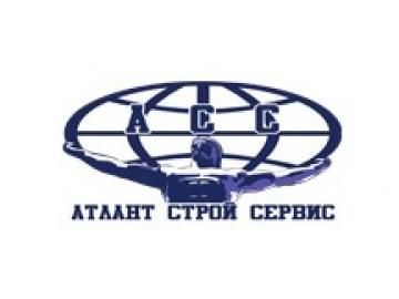 Атлант Строй Сервис