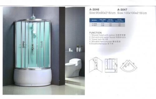 ATLANTIS A3047 Душевой бокс 100*100*218 Задние стенки: бирюзовые непрозрачные, двери: прозрачное или матовое стекло.