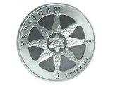 Атомная энергетика Украины монета 2 грн 2004