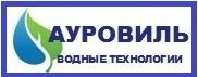 Ауровиль, ООО