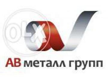 АВ металл групп (филиал Голая Пристань)
