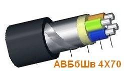 АВБбШв 4х70