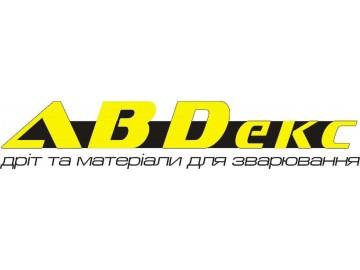 АВДекс