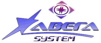Авега-system