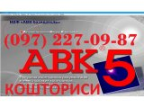 Фото 1 Складання кошторисної документації 331458