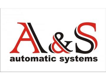 Автоматические системы