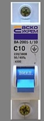 Автоматический выкл. УкрЕМ ВА-2001 1р 32А 40А 50А 63А