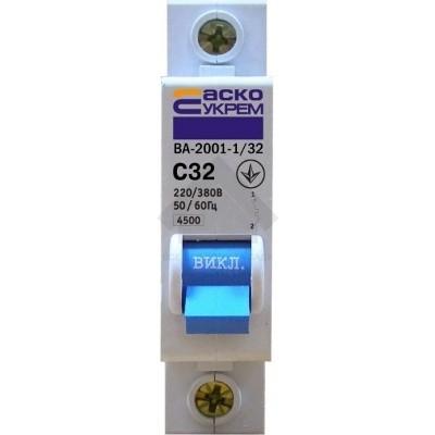 Автоматический выкл. ВА-2000 1р 32А АсКо