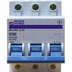 Автоматический выкл. ВА-2000 3р 1А,2А,3А,4А,5А