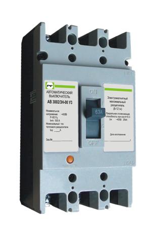 Автоматический выключатель АВ3002/3Н 380В/400В/660В, рабочие токи 20А, 25А,32А, 40А, 50А, 63А, 80А, 100А