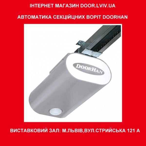 Автоматичний ланцюгової привід DoorHan серії Sectional-750