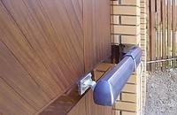 Автоматика для распашных ворот Дорхан Swing5000