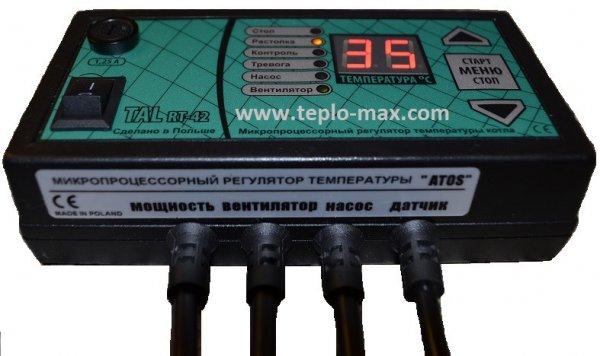 Фото  1 Автоматика для твердотопливного котла TAL RT-22 c вентилятором NWS-75 1980121
