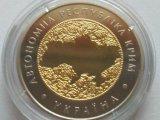 Монеты Украины 2018 года