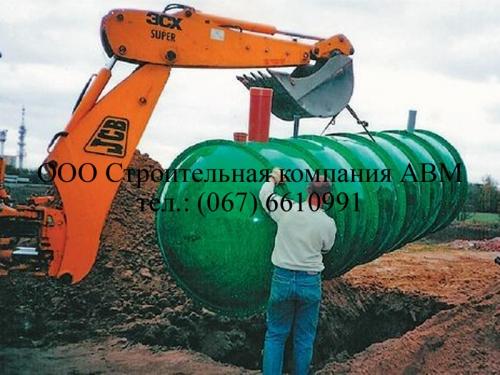 Автономная канализация, устройство наружной канализации