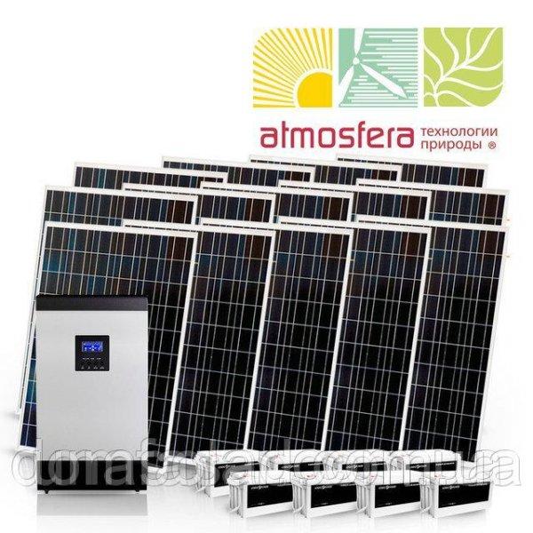 Фото  1 Автономная солнечная электростанция 3 кВт 1915493