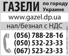 АЯКС ТРАНС, ООО